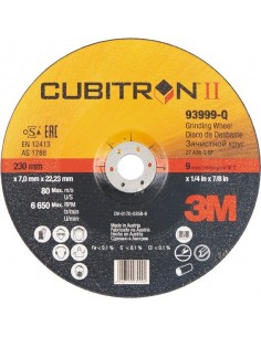 Disco desbaste cubitron 94000q 178x7mm de 3m caja de 20 unidades